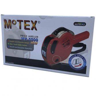 motex 5500-1