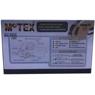 motex 5500-10