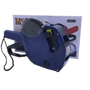 motex 5500-2